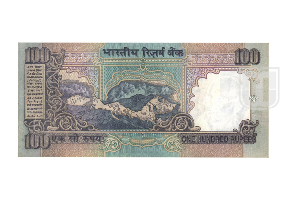 Rupees | 100-38 | R