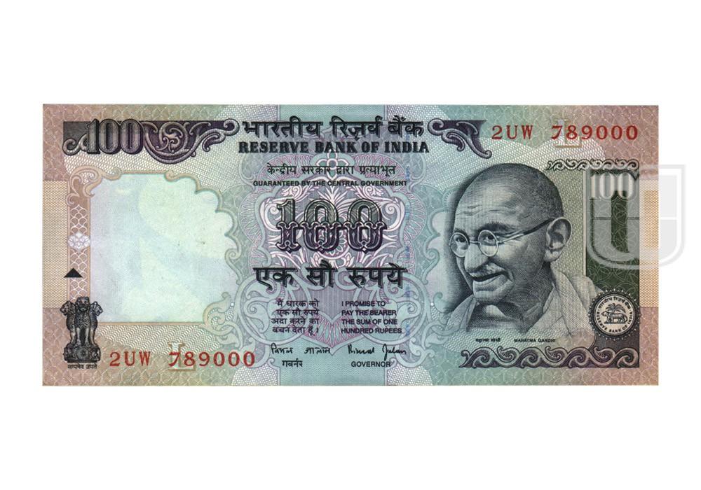 Rupees | 100-38 | O