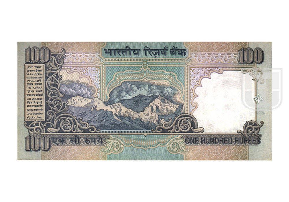 Rupees | 100-39 | R