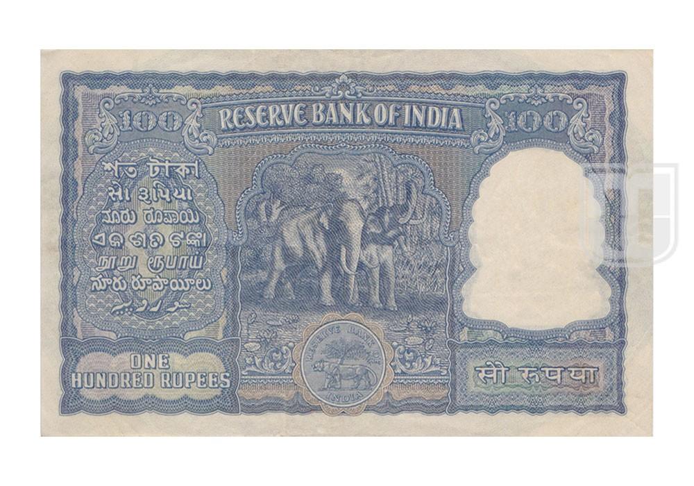 Rupees | 100-3c | R