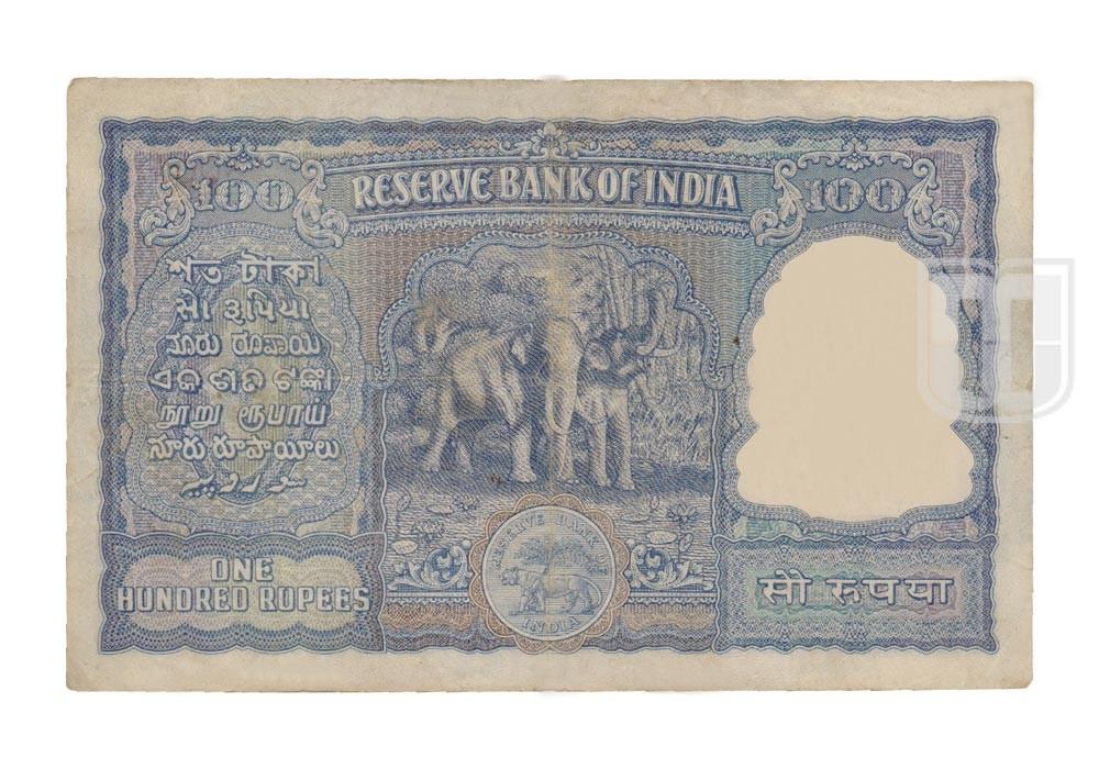 Rupees | 100-3d | R