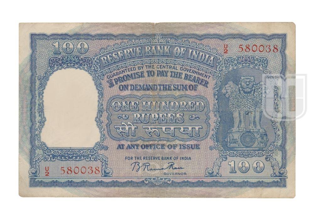 Rupees | 100-3d | O