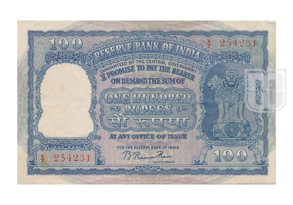 Rupees | 100-3e | O