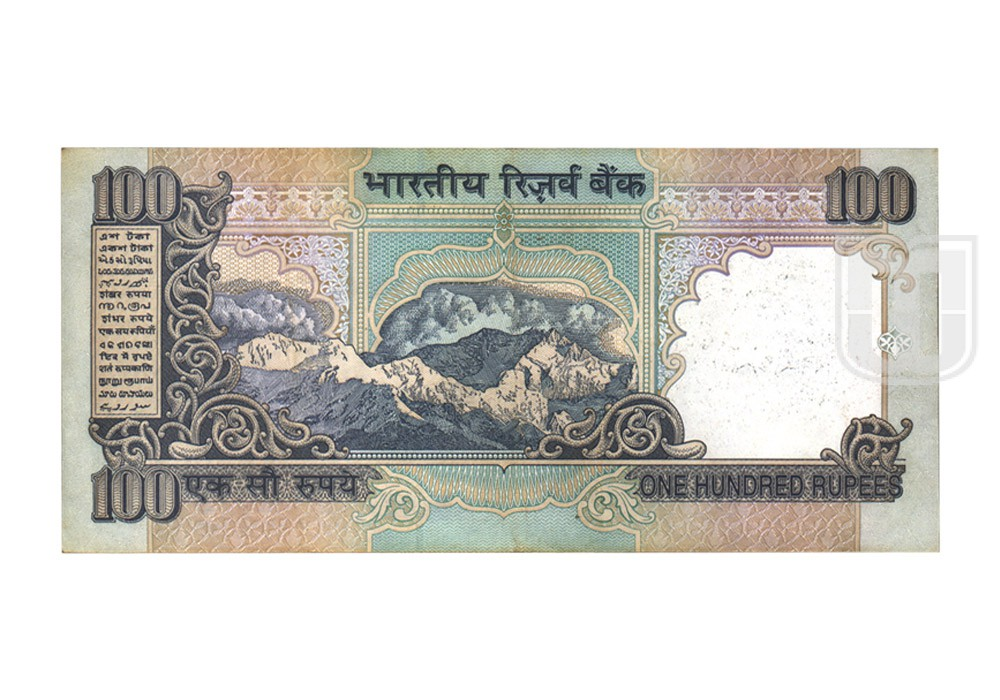 Rupees | 100-40 | R