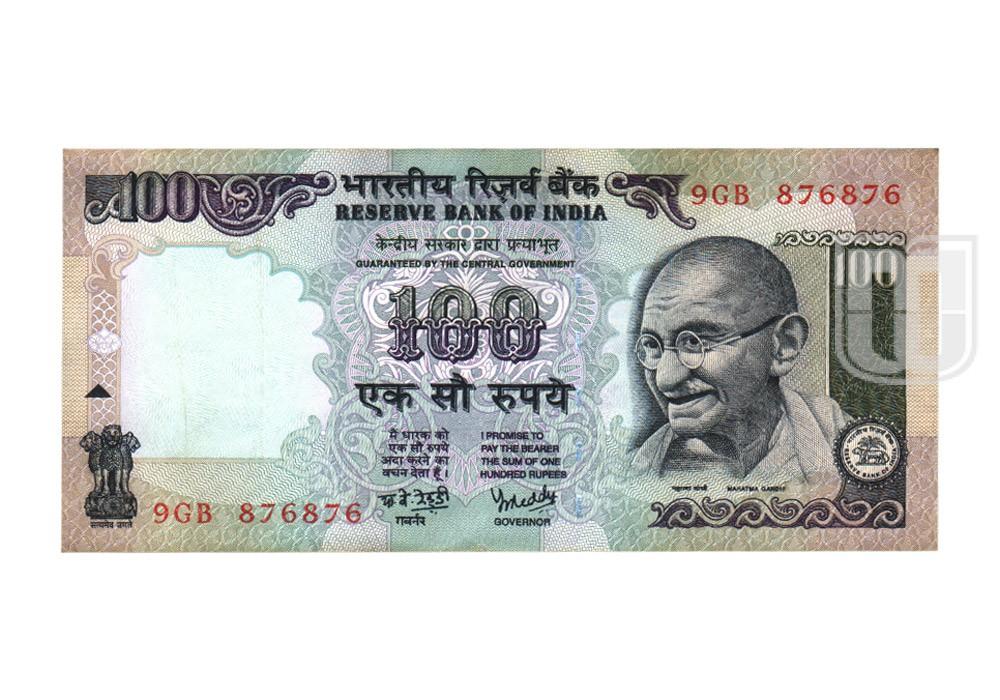 Rupees | 100-40 | O