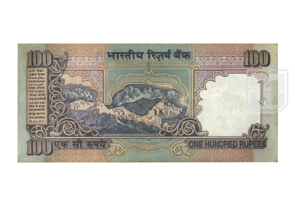 Rupees | 100-41 | R