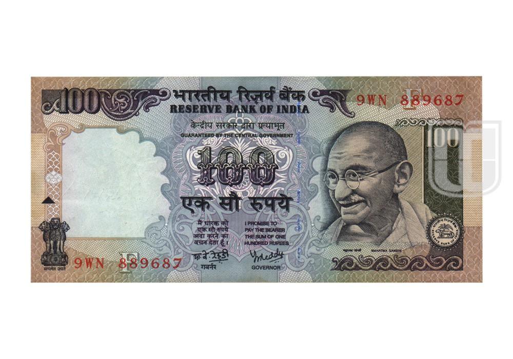 Rupees | 100-41 | O