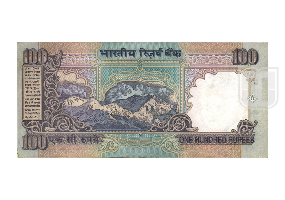 Rupees | 100-43 | R