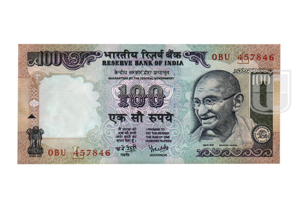 Rupees | 100-43 | O