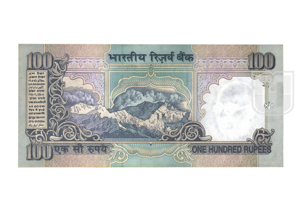 Rupees | 100-44 | R