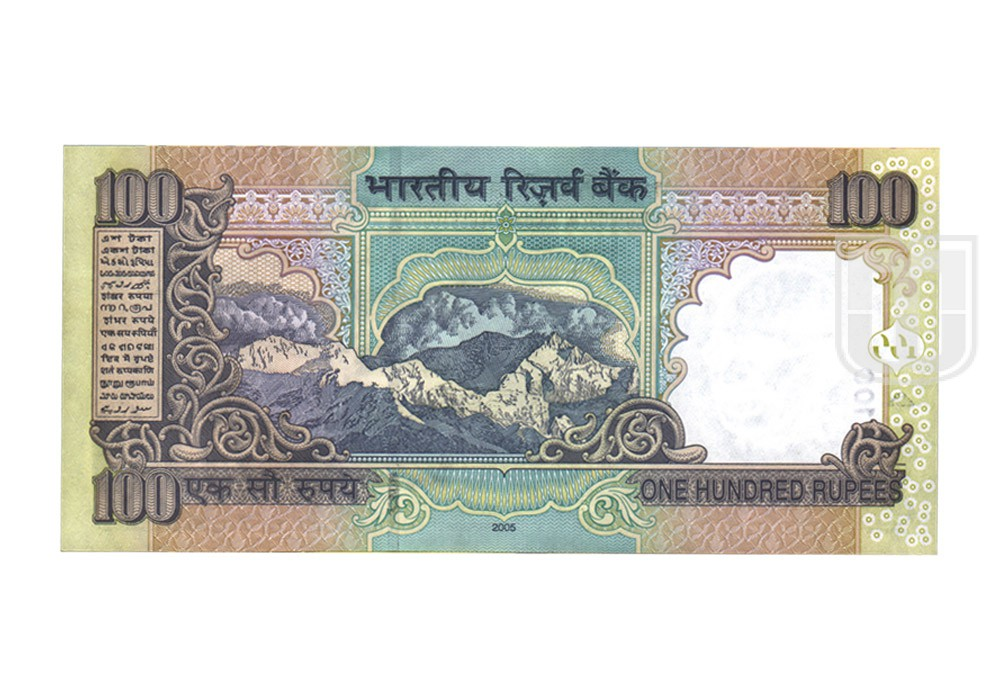 Rupees | 100-45 | R