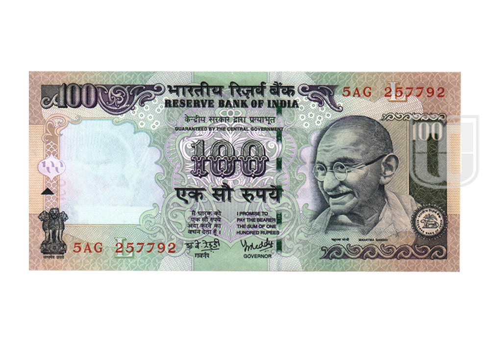 Rupees | 100-47 | O