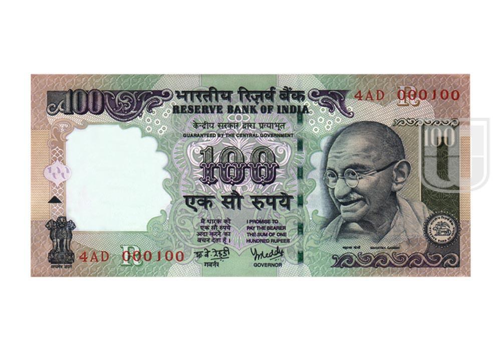 Rupees | 100-48 | O