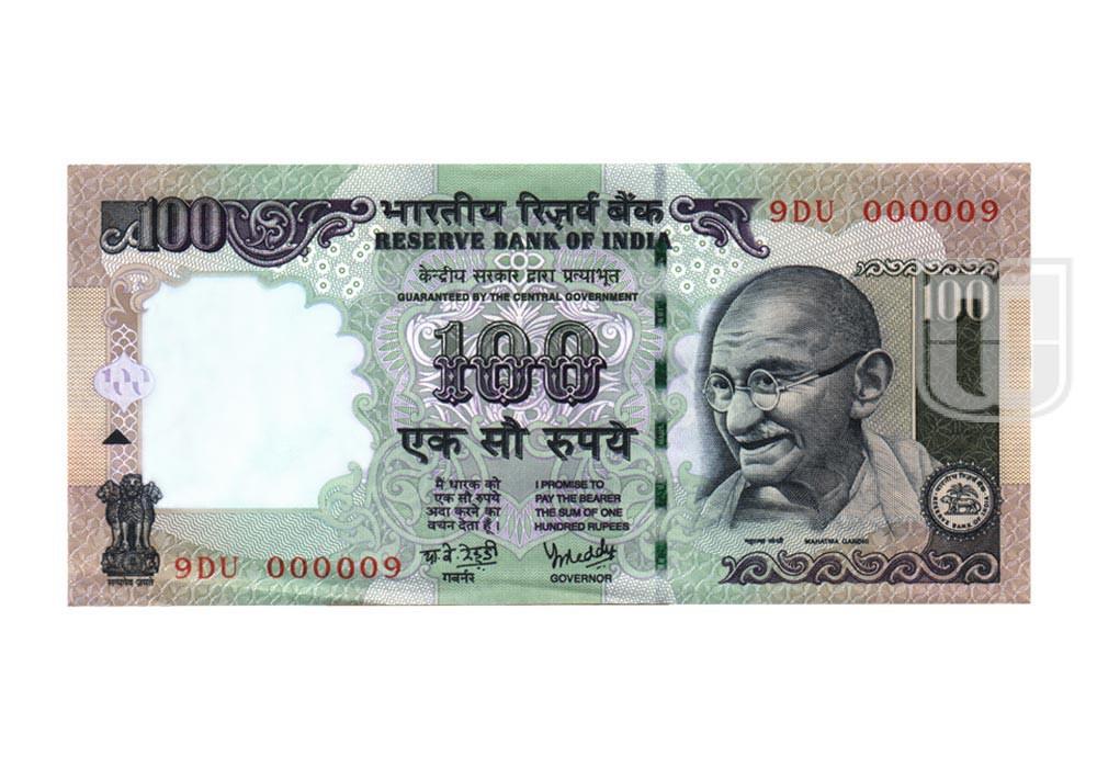 Rupees | 100-49 | O