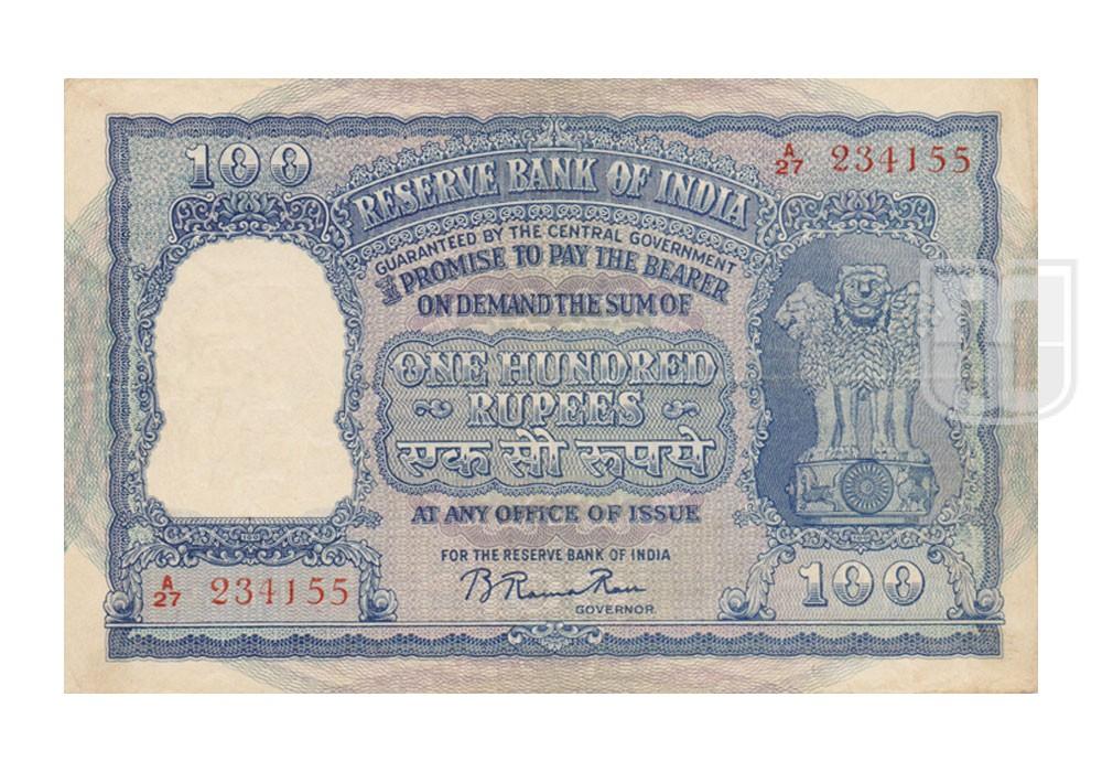 Rupees | 100-4a | O