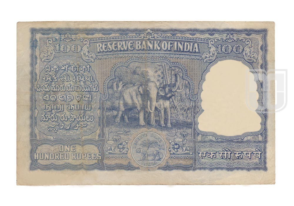 Rupees | 100-4b | R