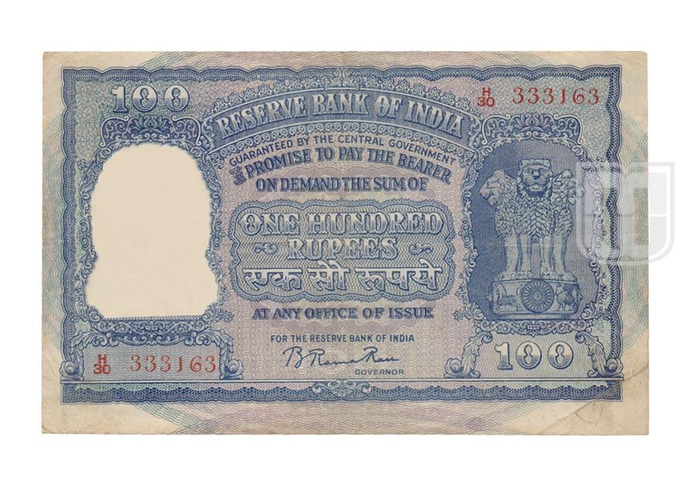 Rupees | 100-4b | O
