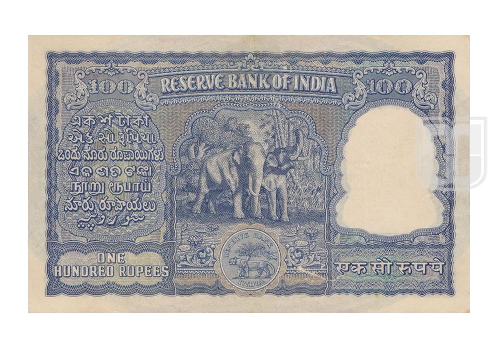 Rupees | 100-4c | R
