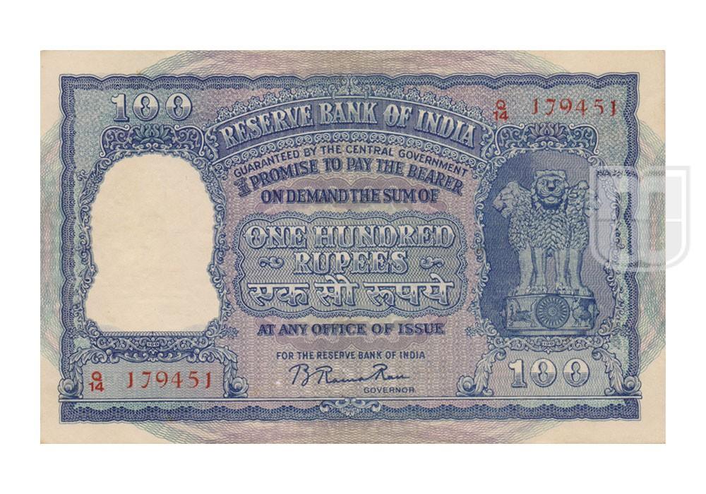 Rupees | 100-4c | O