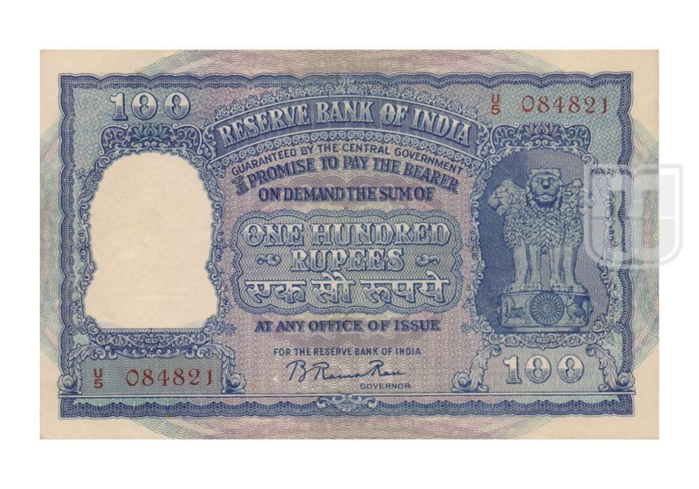 Rupees | 100-4d | O