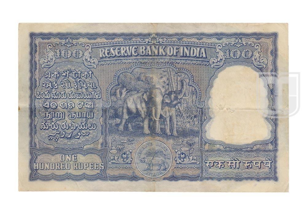 Rupees | 100-4e | R