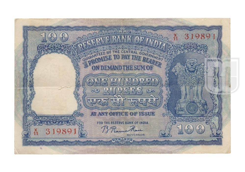 Rupees | 100-4e | O