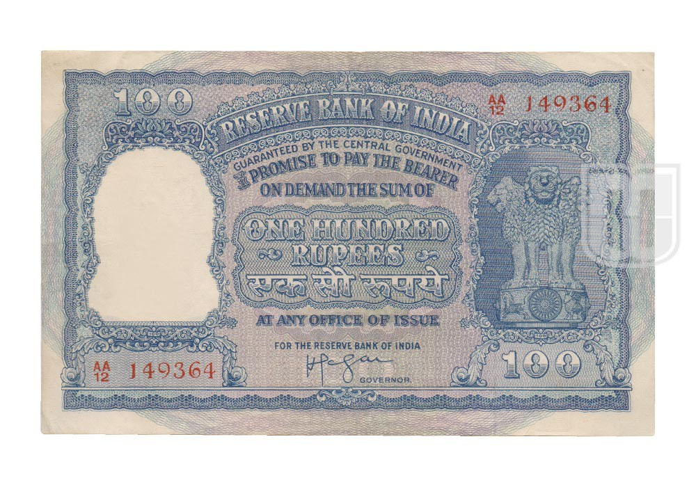 3e6c518365e Bank note of 100 Rupees by Reserve Bank of India
