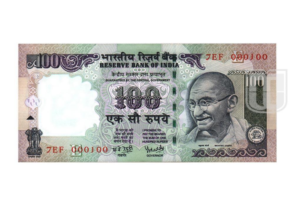 Rupees | 100-50 | O
