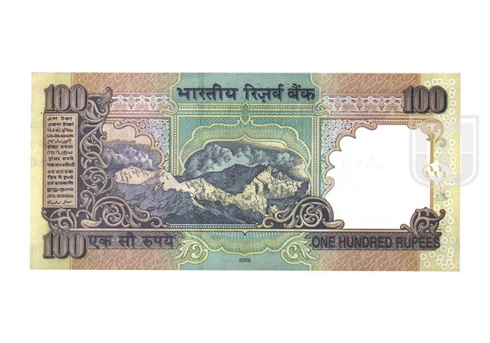 Rupees   100-51   R