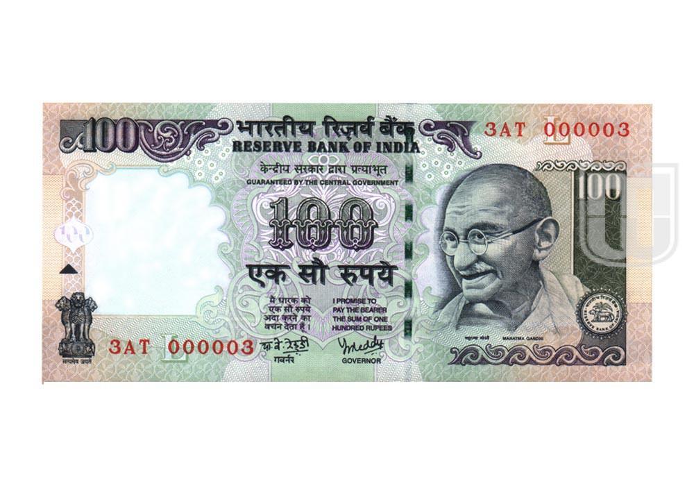 Rupees | 100-51 | O