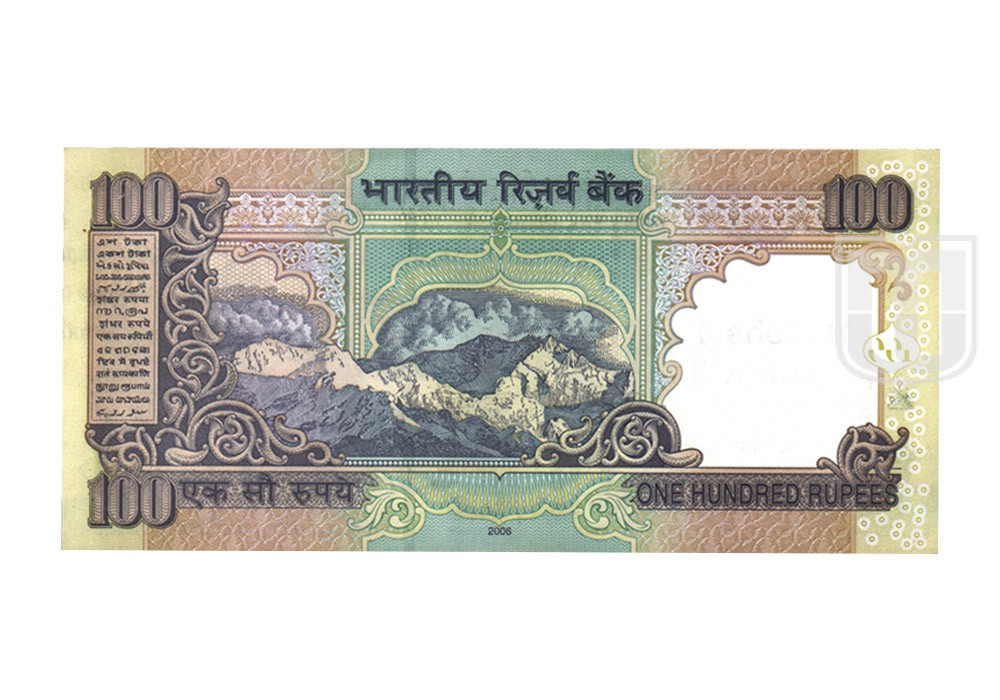Rupees | 100-52 | R