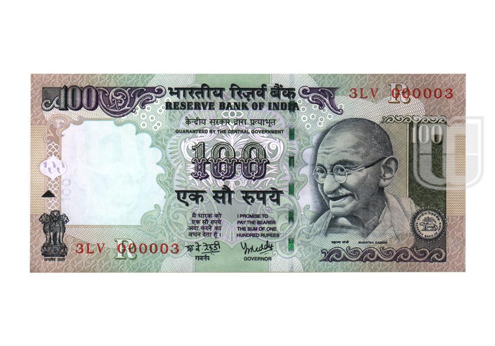 Rupees | 100-52 | O