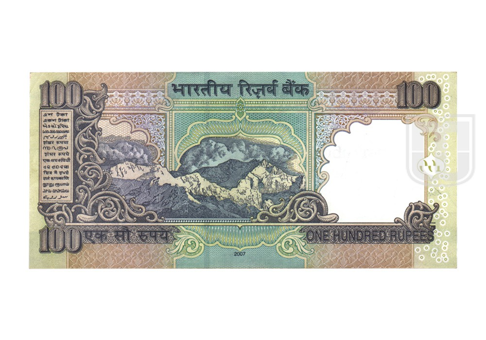 Rupees | 100-55 | R