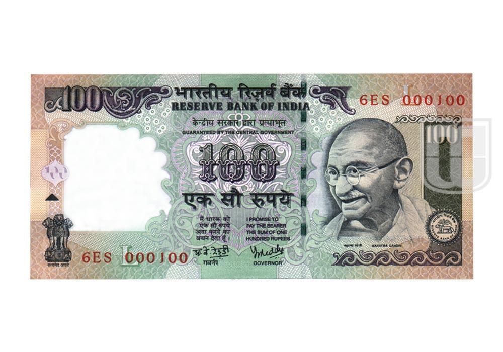 Rupees | 100-55 | O