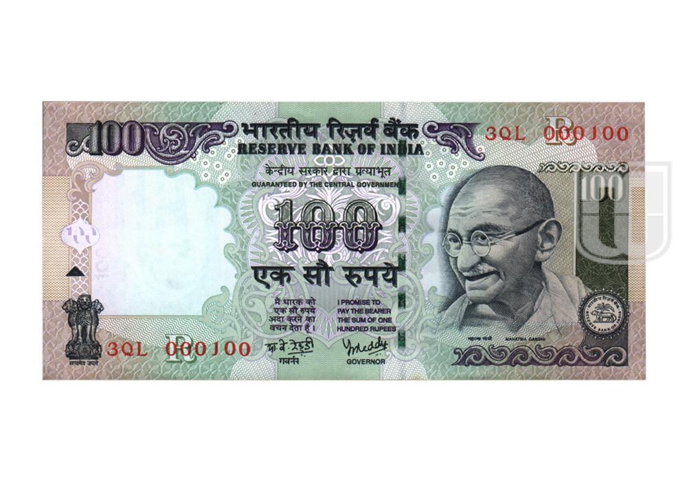 Rupees | 100-56 | O