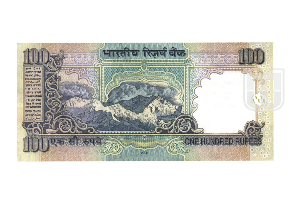 Rupees | 100-58 | R