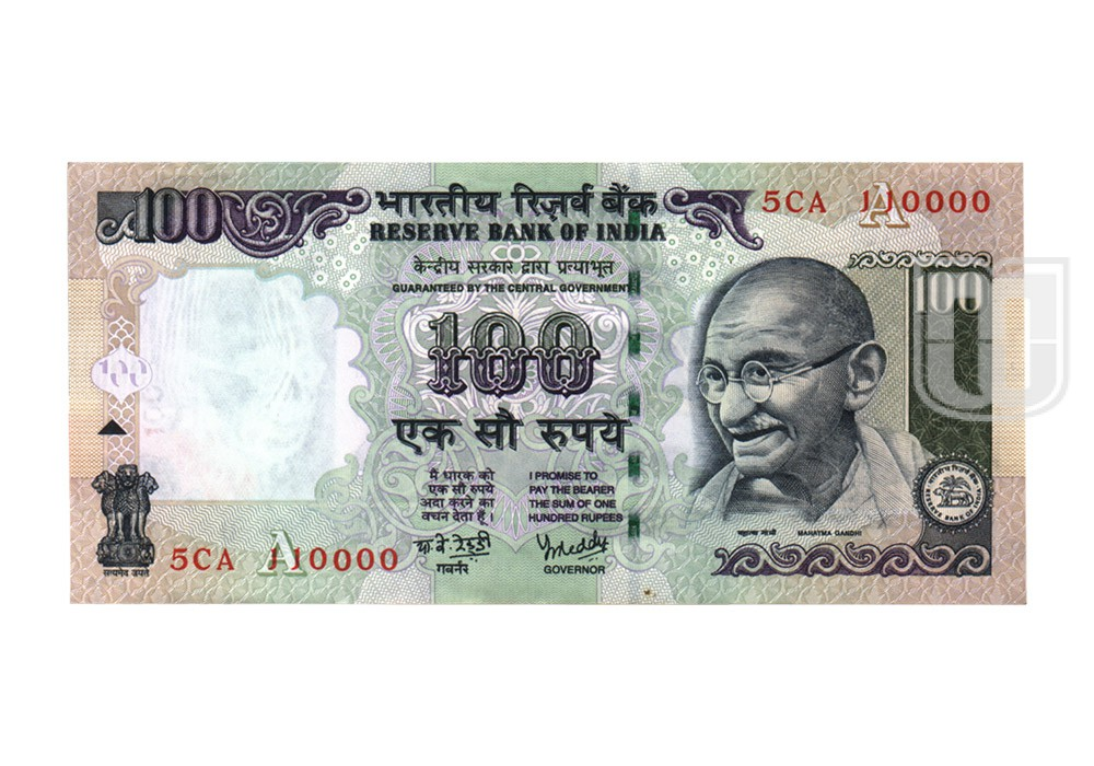 Rupees | 100-58 | O