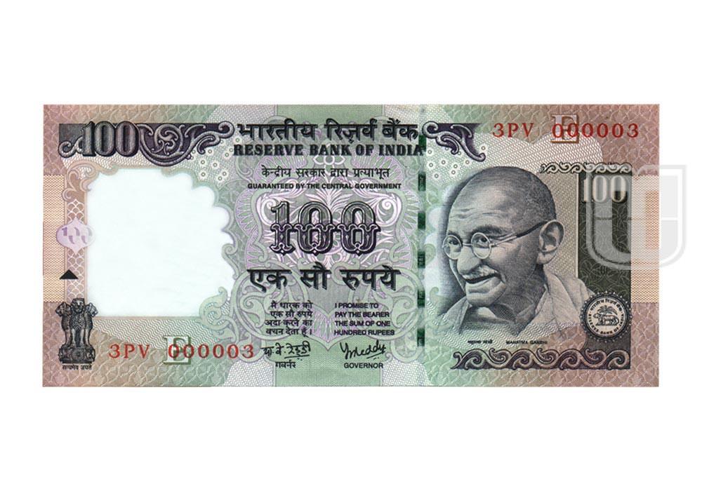 Rupees | 100-59 | O