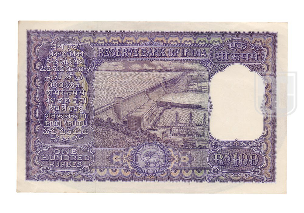 Rupees | 100-6 | R