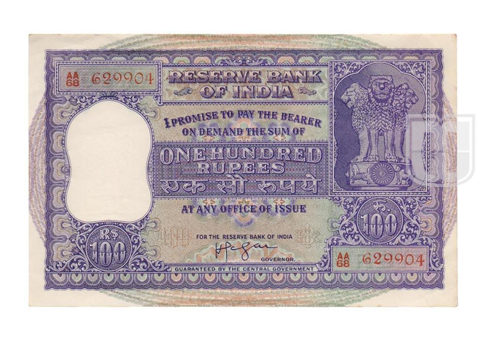 Rupees | 100-6 | O