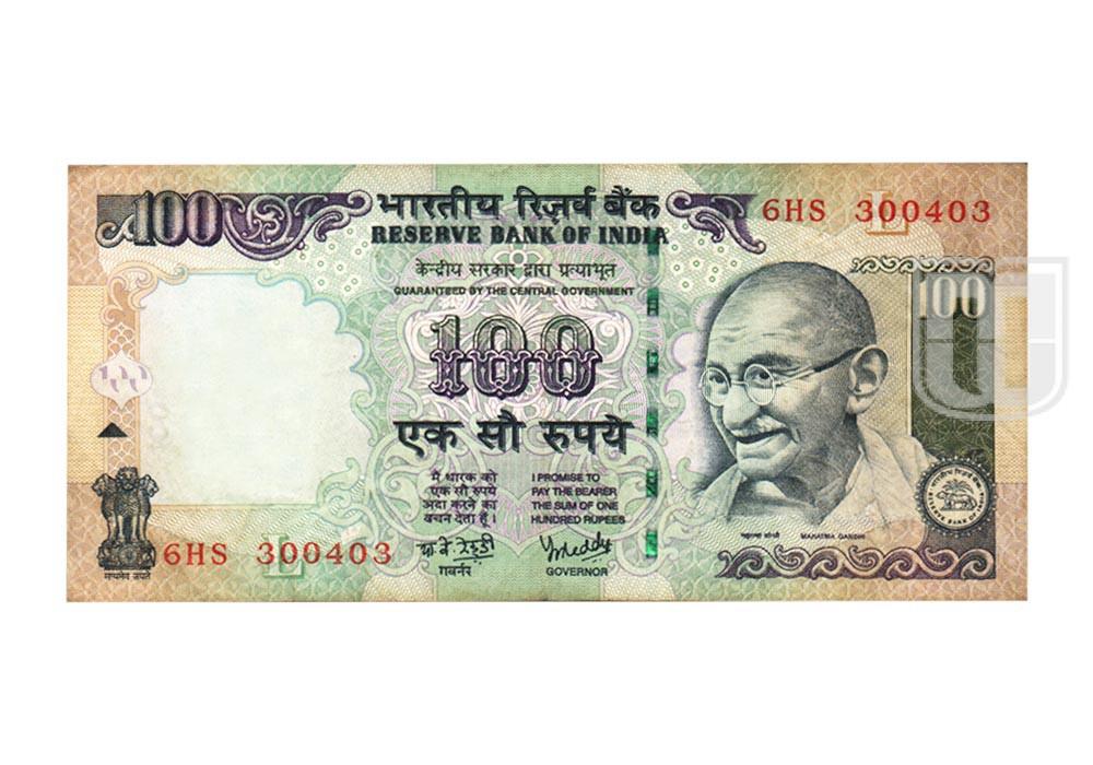 Rupees | 100-60 | O