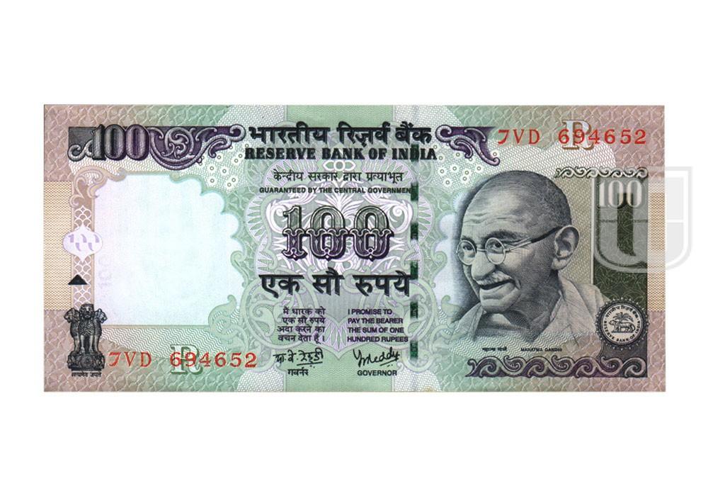 Rupees | 100-61 | O