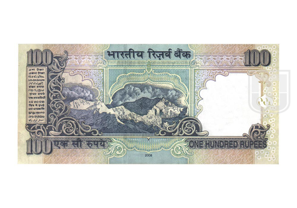 Rupees | 100-62 | R