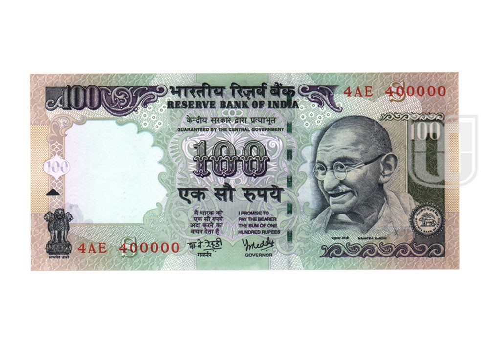 Rupees | 100-62 | O