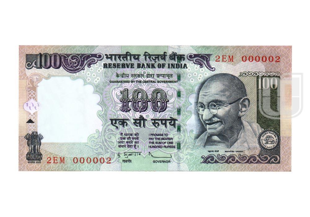 Rupees | 100-64 | O