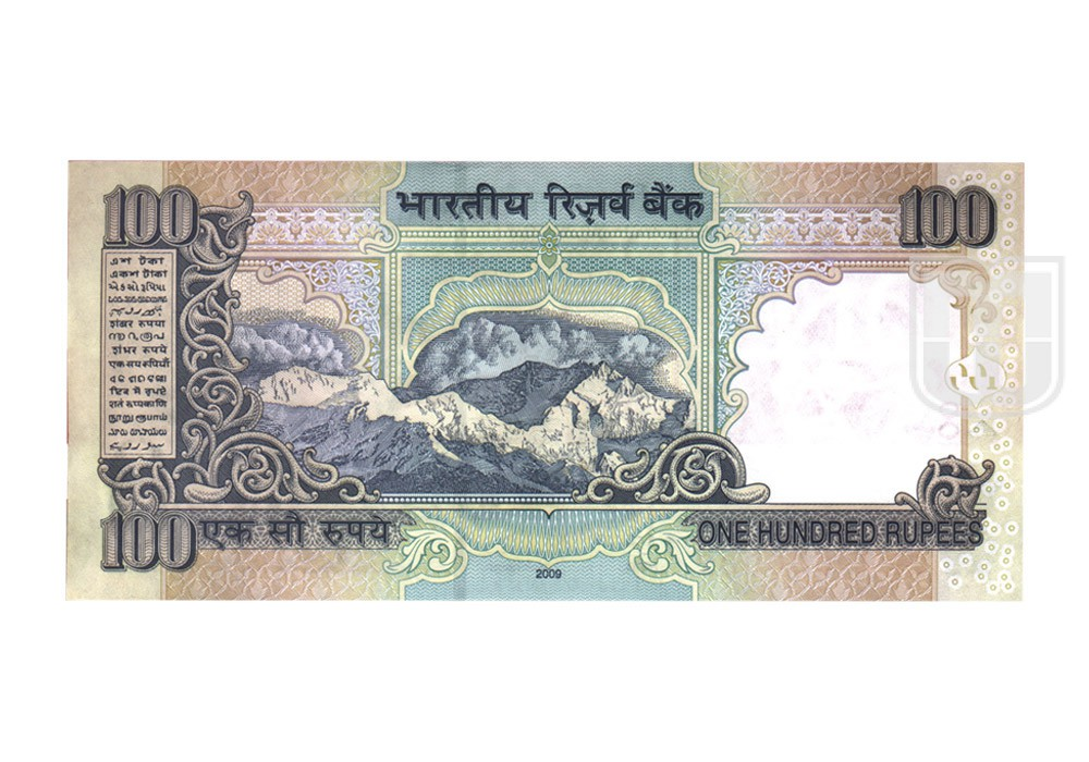 Rupees | 100-66 | R