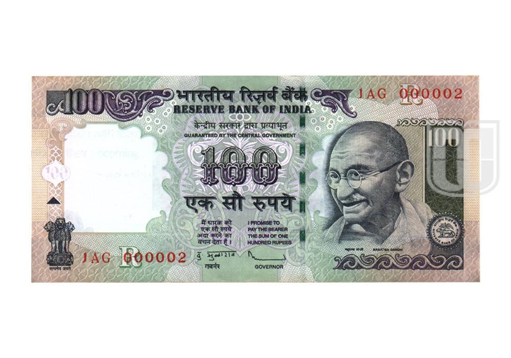 Rupees | 100-66 | O