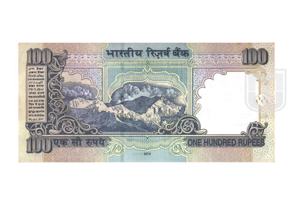 Rupees | 100-67 | R