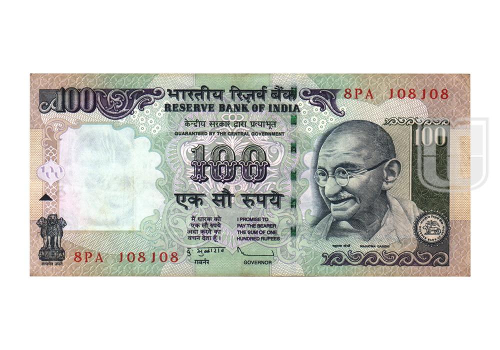 Rupees | 100-67 | O