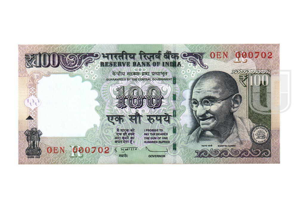 Rupees | 100-68 | R